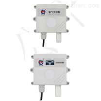 氨气传感器记录仪变送器