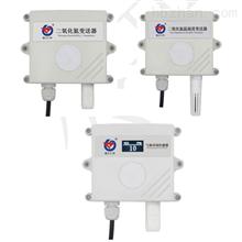 RS-NO2-N01济南二氧化氮变送器传感器