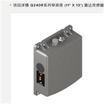 Q240R系列BANNER雷达传感器Q240RA-CN-AF2LQ