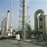 杭州卷烟厂VOC废气处理装置厂家报价