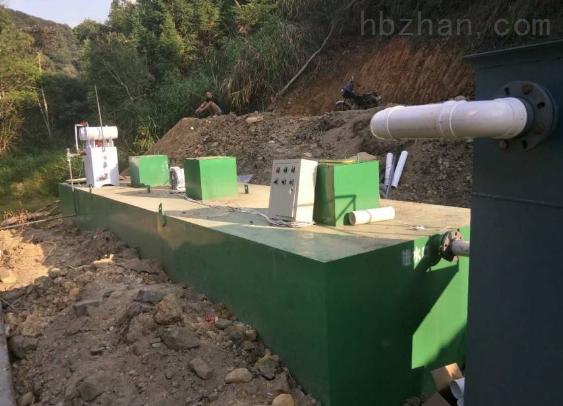 平度农村污水处理设备