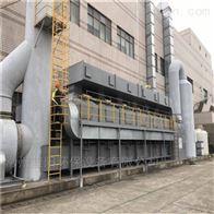 VOC活性炭纤维吸附塔企业直销