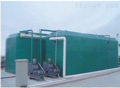 胶南地埋式污水处理设备