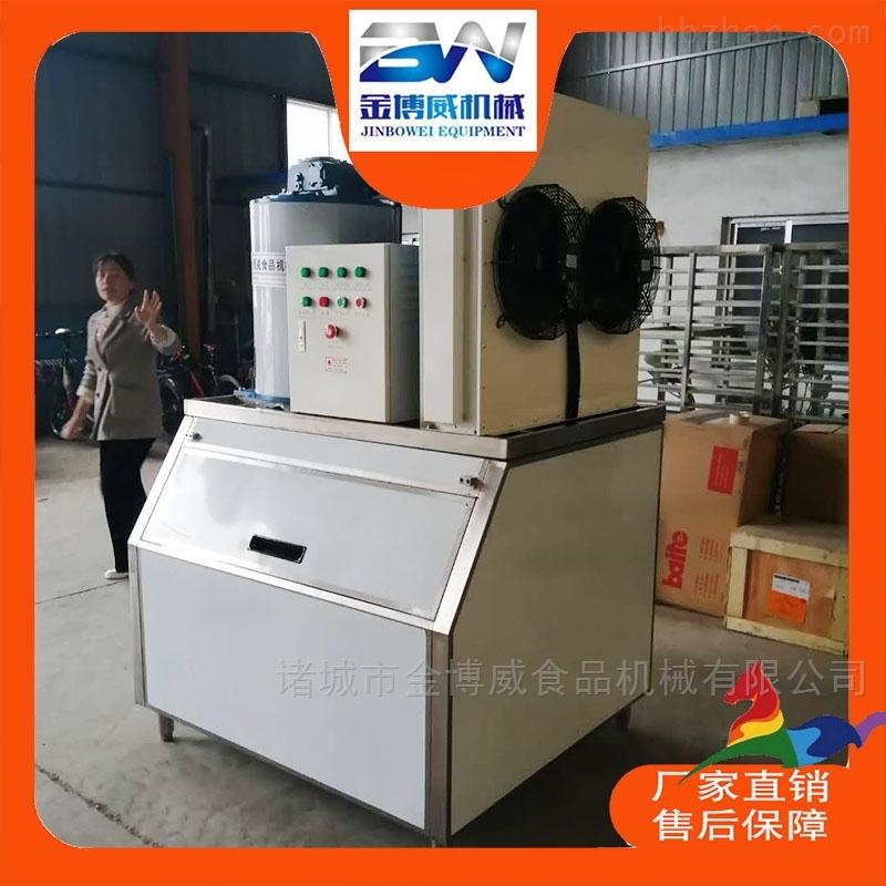 商用制冰机哪家生产