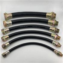 PVC橡胶防爆挠性软管BNG15*800mm