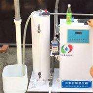 小型化学法二氧化氯发生器安装方法