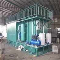 太仓定制豆制品污水净化一体化设备结构
