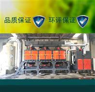 GL-R30000催化燃烧废气处理设备