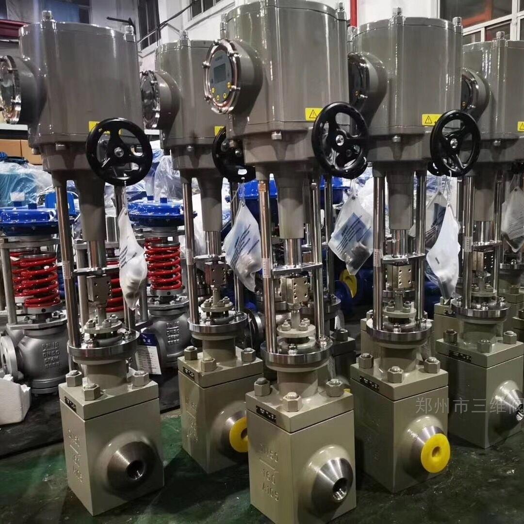 電動高壓焊接調節閥
