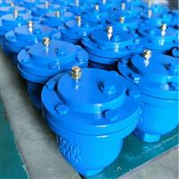 ARVX球磨微量排气阀