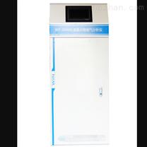 氮氧化物在线监测装置
