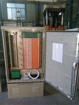 SMC288芯光缆交接箱常规款满配SC\UPC