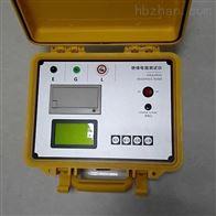 绝缘电阻测试仪/四级承修资质