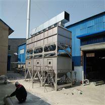 RCO催化燃烧系统