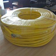 聚醚水密线缆零浮力线缆漂浮电缆
