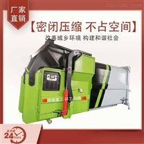 移动式垃圾压缩机 处理60吨垃圾转运站
