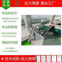 5吨10吨20吨农贸菜市场垃圾处理设备价格
