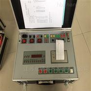 五级承装修试设备-断路器特性测试仪装置