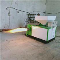 80万大卡生物质颗粒燃烧机 自动除焦
