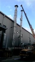 废气管件 烟囱