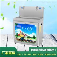 WY-2YG幼儿园全温饮水机