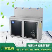 WY-4G4背板式饮水机