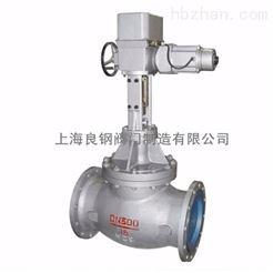 T941H锅炉给水电动调节阀