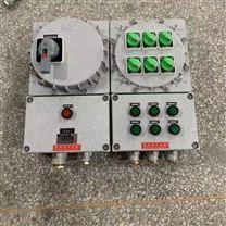 400*300*150防爆照明控制箱