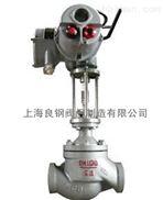 T968H/T968Y给水流量电动调节阀