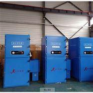 集中式烟尘净化系统厂家