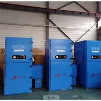集中式烟尘净化设备 焊接除尘设备