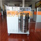 XCQ-4000-Q铁屑收集工业吸尘器