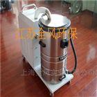 XCQ-5500-Q5.5KW金属铁屑吸尘器