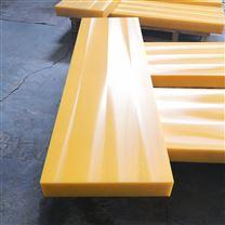 米黄阻燃PP板PP焊条