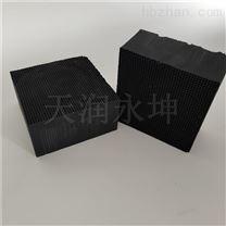 黑龍江耐水型蜂窩活性炭生產廠家