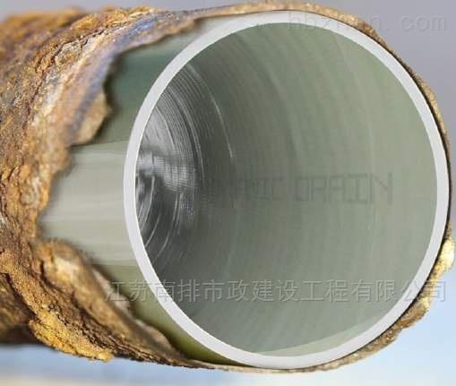 青岛市管道非开挖修复CIPP光固化修复