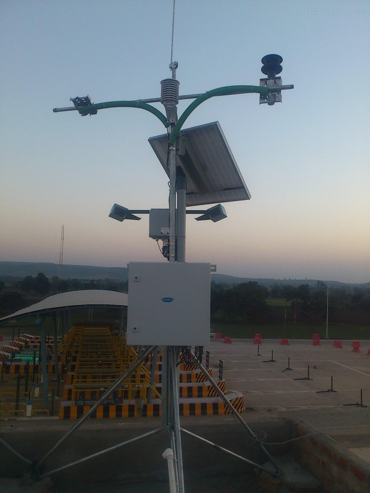 交通气象站