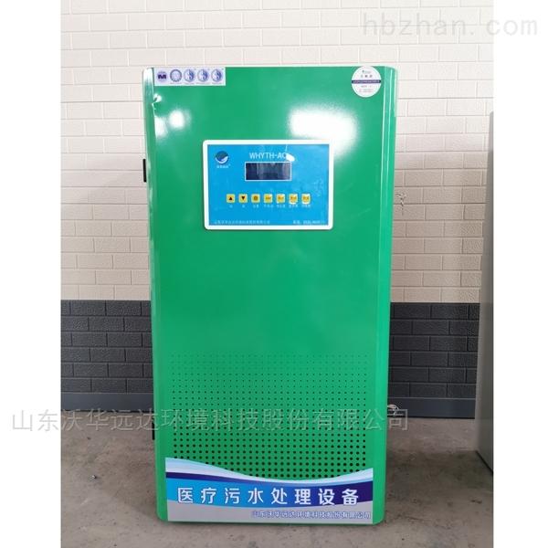 乡牙科诊所污水处理设备
