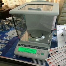 分度值0.01克計數電子秤薄利多銷月銷100臺