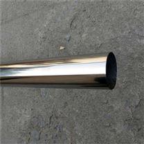 GH3030不锈钢管钢板零割