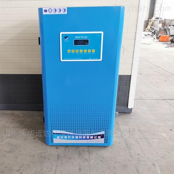 焦作门诊污水处理设备