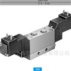 JMFH-5/2-D-2-CFESTO费斯托JMEH-5/2-1/8-B电磁阀产品明细
