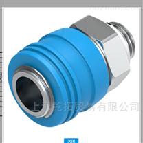 中文资料:FESTO费斯托KD4-1/4-A联轴器