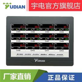 AI-3556/AI-3756/AI-3956大尺寸智能温控器