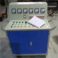 开关柜通电试验台优质厂家