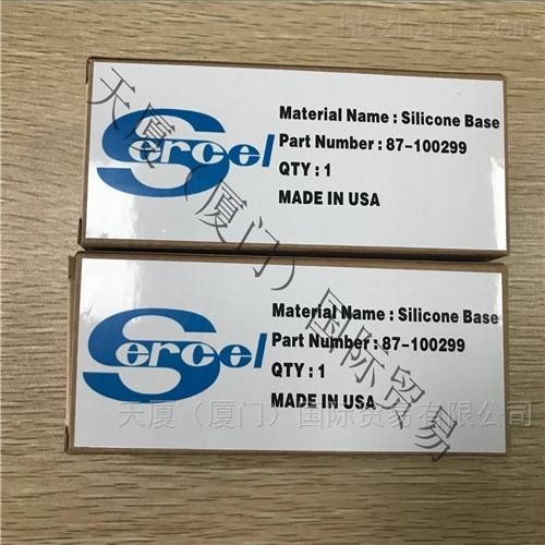 87-100299\硅脂油\SERCEL