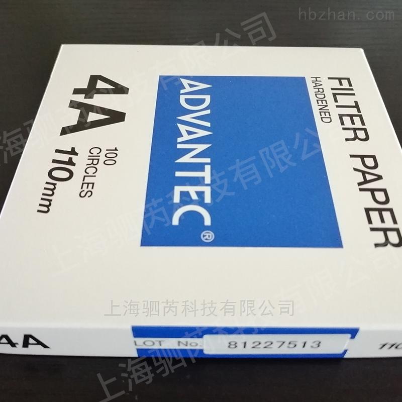 东洋NO.4A定量滤纸直径110mm
