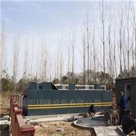 杭州电镀自动一体化污水净化设备厂家