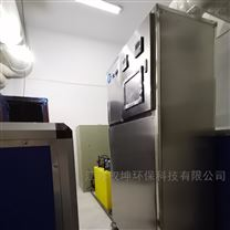 芜湖科研新材料实验室污水处理设备