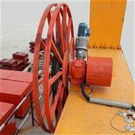 铲运机(抗拉)耐磨电缆